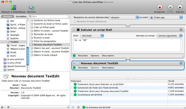Workflow Liste des fichiers